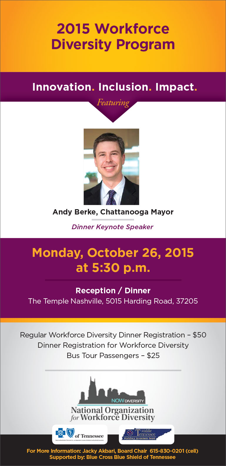 workforceDiversitySummit_dinnerOnly